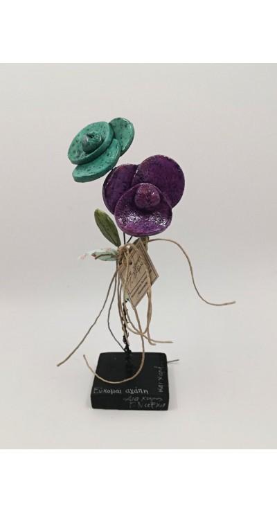 Λουλούδια N2